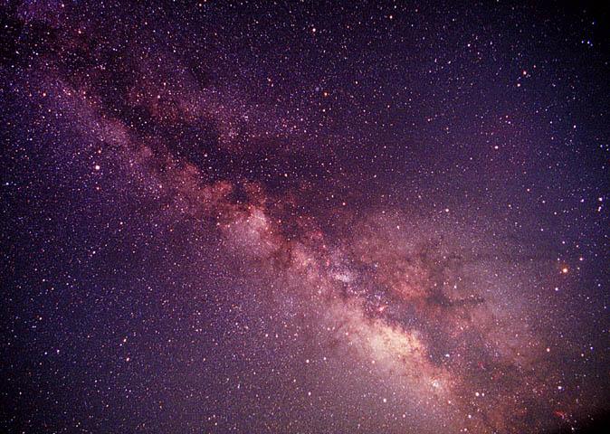 Alla ricerca di civilt evolute nello spazio analizzate for Foto galassie hd