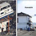 Ricostruzione dell'altezza dell'acqua marina raggiunta sul water front a Kamaishi