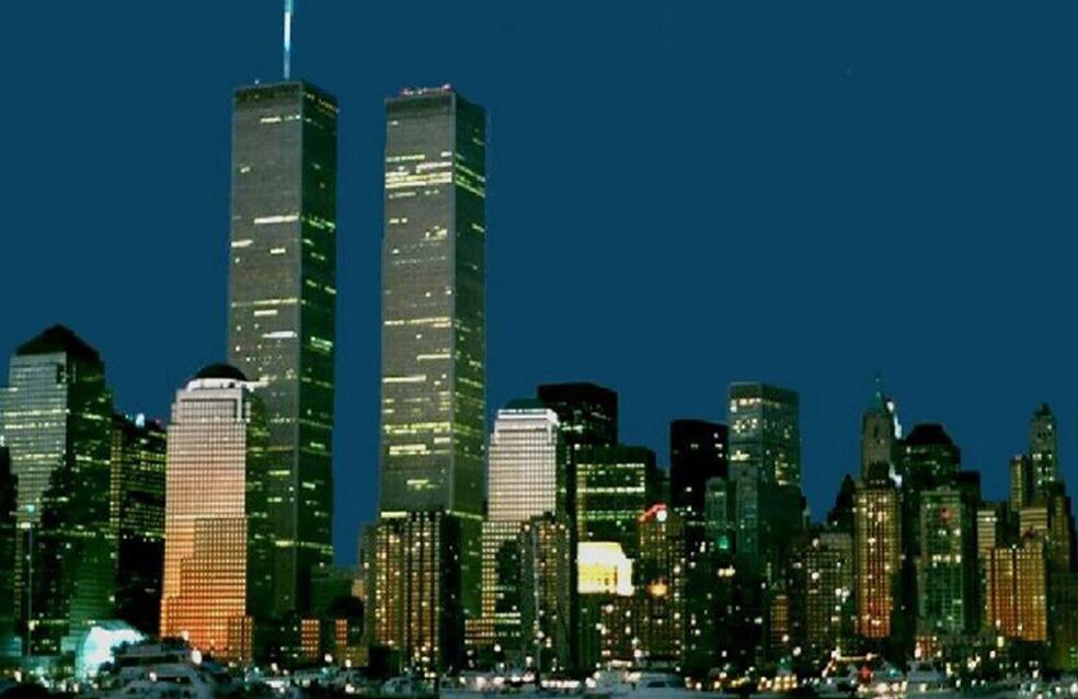 Il clima di new york cos estremo nonostante sia alla for Immagini grattacieli di new york