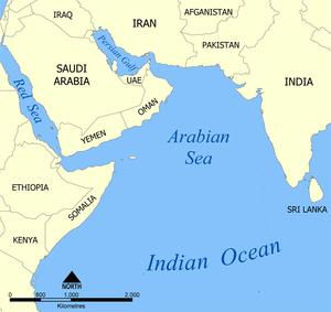 Credit: wikipedia.org
