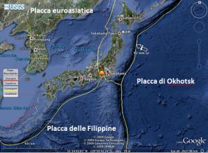 La cartina dell'USGS mostra la particolare posizione del Monte Fuji, sulla faglia tra la placca euroasiatica, la placca di Okhotsk e la placca delle Filippine