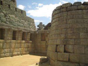Interno Tempio del Sole