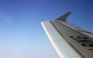 ala aereo