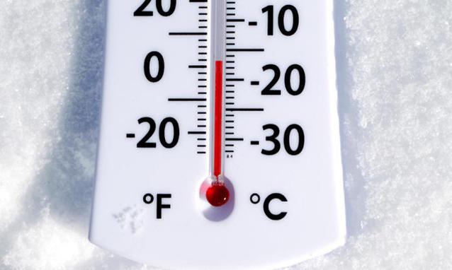 Maltempo Milano Il Comune Allerta I Servizi Per I Senzatetto Cómo calibrar termómetro infrarrojo |berrcom. maltempo milano il comune allerta i servizi per i senzatetto