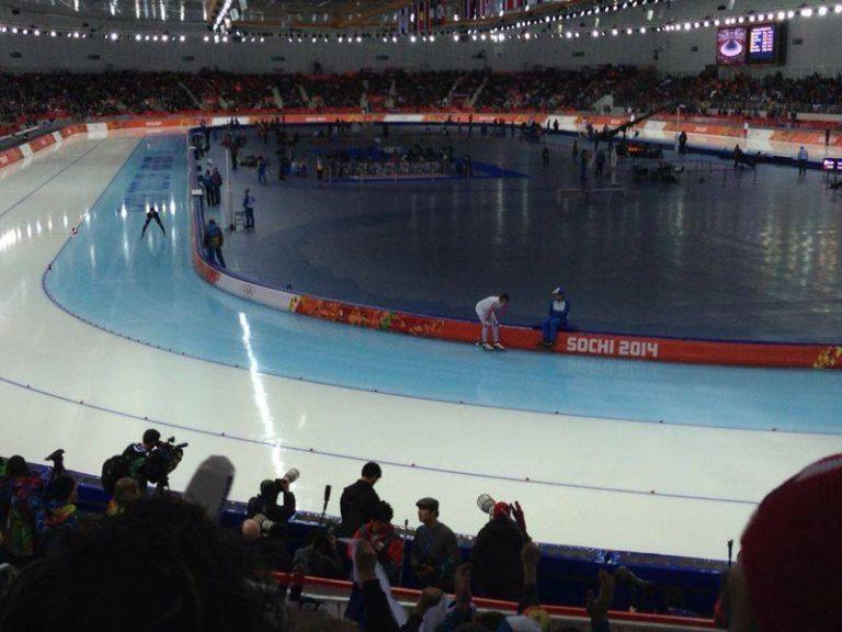 Adler Skating Centre