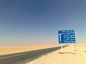 Il paesaggio del torrido deserto kuwaitiano