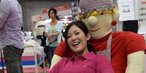 JAPAN-HEALTH-ELDERLY-INNOVATION