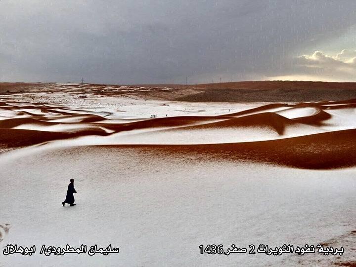 Spettacolari nevicate sul nord dell 39 arabia saudita for La capitale dell arabia saudita