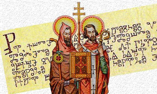 14 febbraio non solo la festa di san valentino i santi - Colore del giorno di san valentino ...