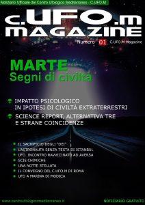 5 copertina del primo numero di Cufom Magazine