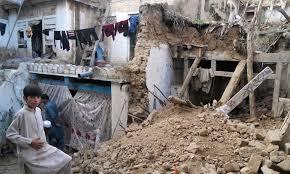 Disastro-terremoto-afghanistan