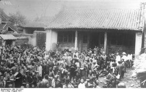 sciame Xinjiang