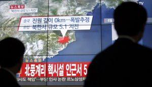 test nucleare corea del nord terremoto (9)