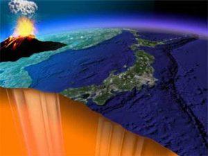 Geologia-do-planeta-Terra