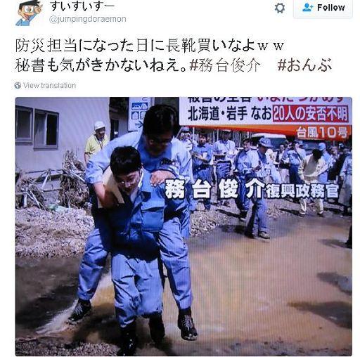 """Giappone, viceministro """"a cavalluccio"""" per non sporcarsi nel fango durante una visita agli alluvionati: bufera di critiche"""