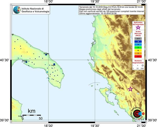 Terremoto, forte scossa in Grecia: nessun ferito. Tanta paura al Sud Italia