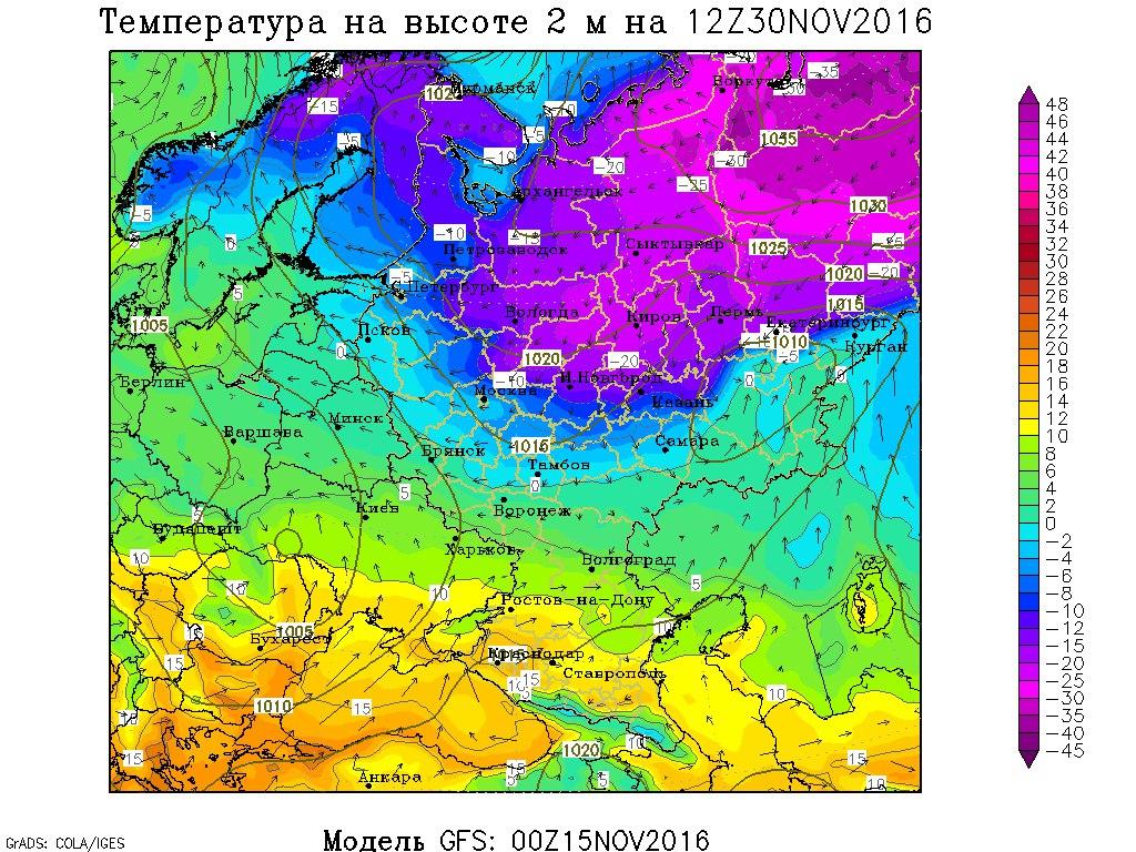 """Previsioni Meteo Inverno 2016/2017: in Siberia sta per nascere un potentissimo """"anticiclone termico"""" di 1060hPa"""