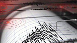 terremoto sismografo paura