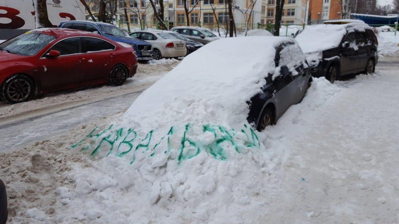 Navalny Mosca neve