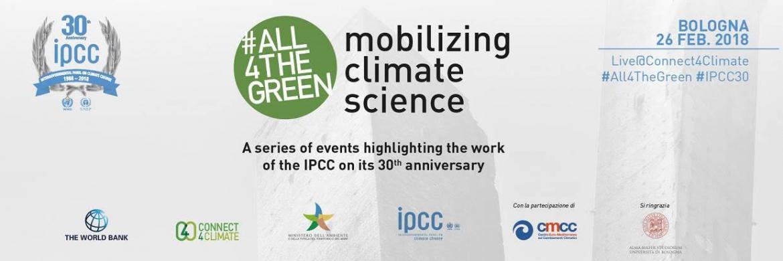 evento IPCC Bologna