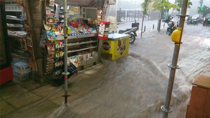 alluvioni grecia