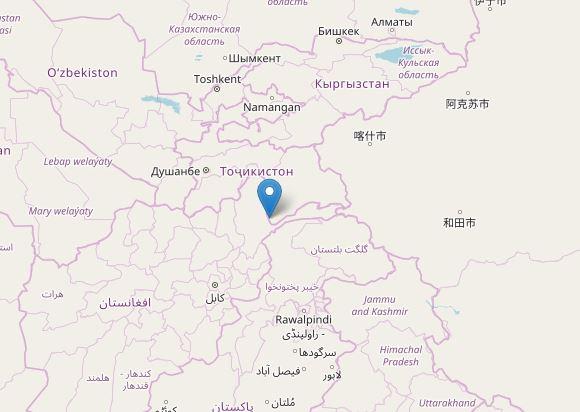 terremoto Tajikistan
