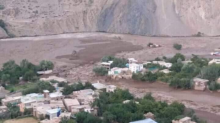 frana afghanistan
