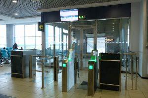 Gate self-service SITA