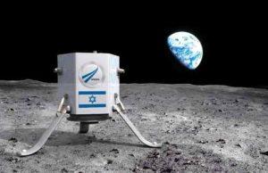 Spacex spaceil isdraele luna lander Bereshit