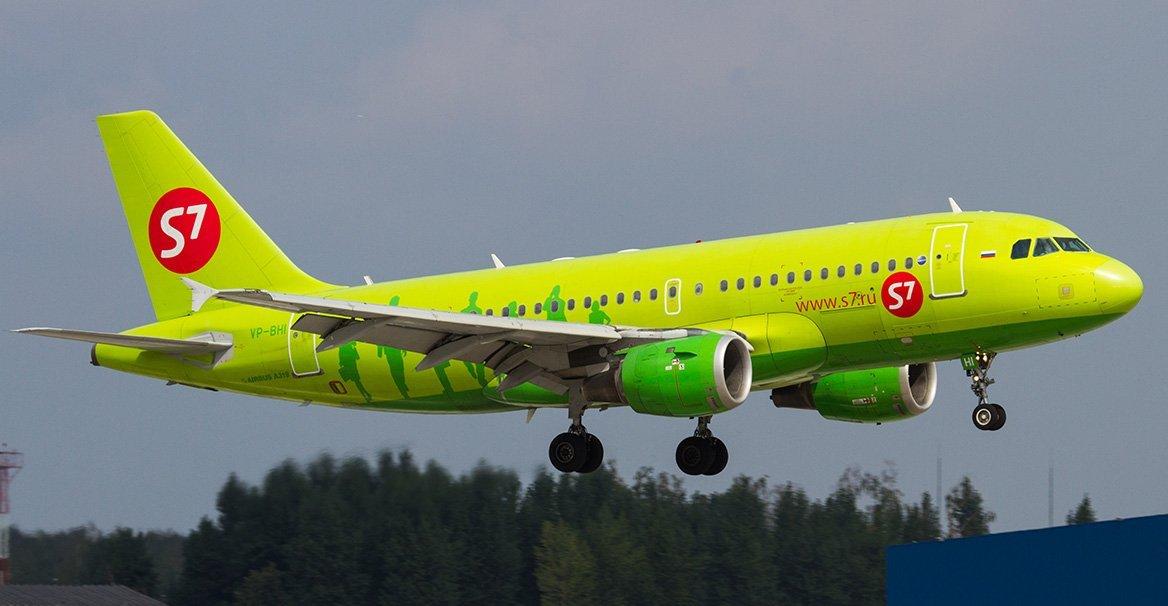siberia airlines s7