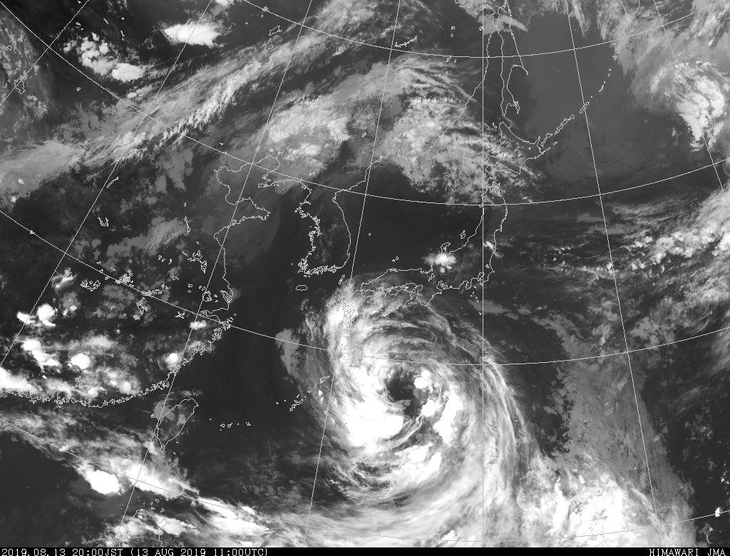 tifone krosa