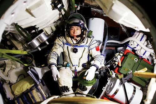 primo astronauta cinese