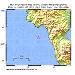 Scossa di terremoto nel Tirreno Meridionale, al largo della Calabria [DATI e MAPPE]