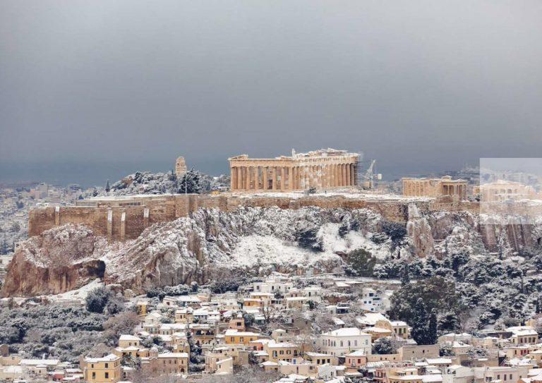 Atene