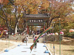 Haein Temple daegu