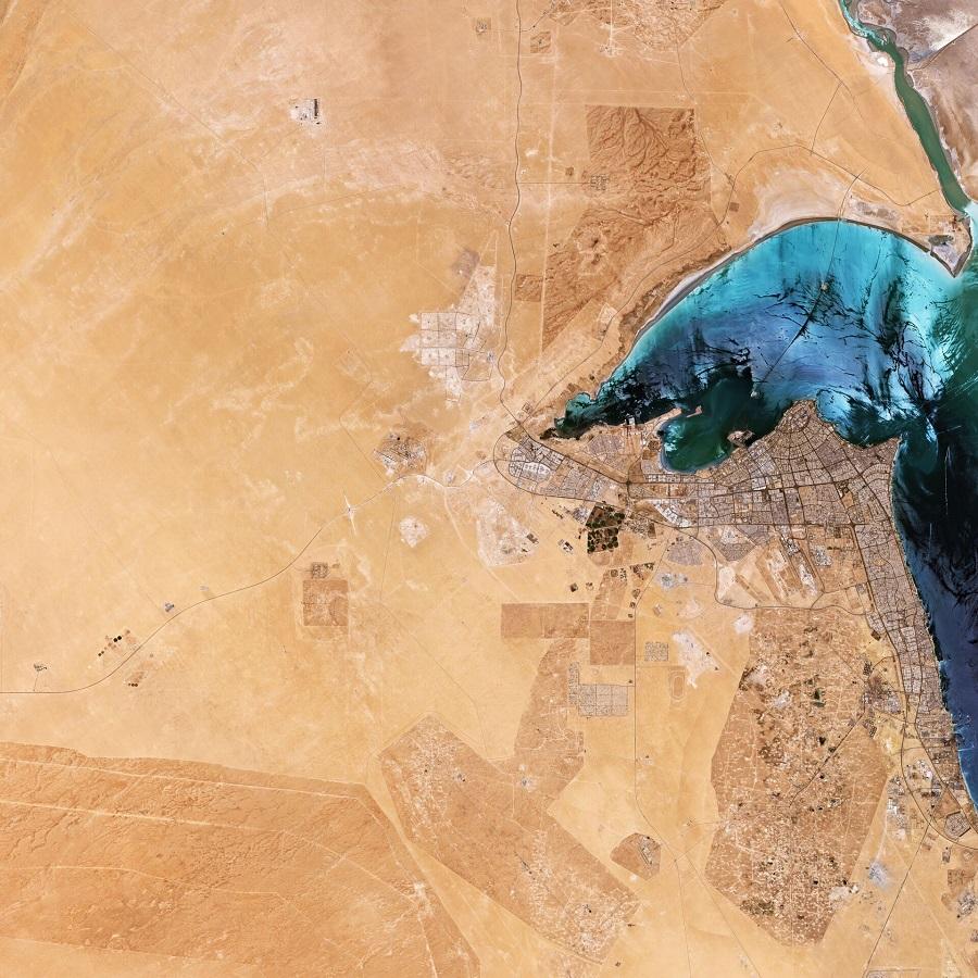 Kuwait ESA