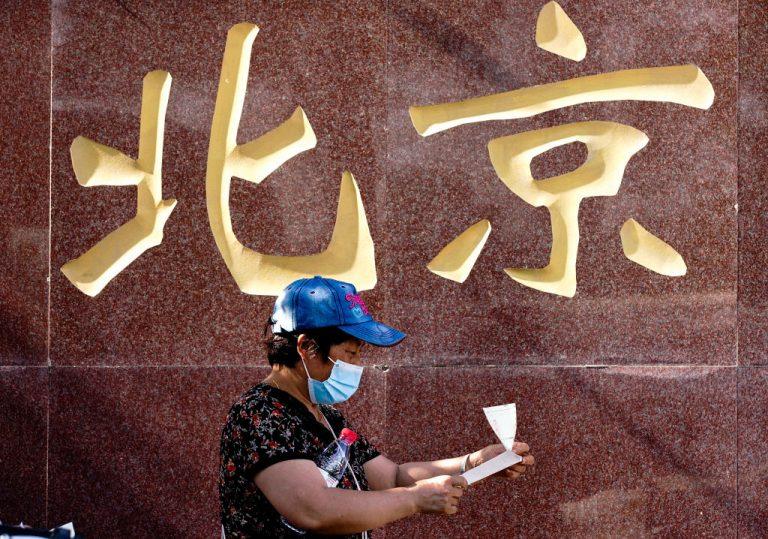 Foto di Lintao Zhang / Getty Images