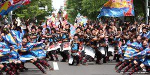 Festival Yokasoi Soran