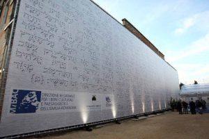 Museo nazionale dell'ebraismo italiano ferrara