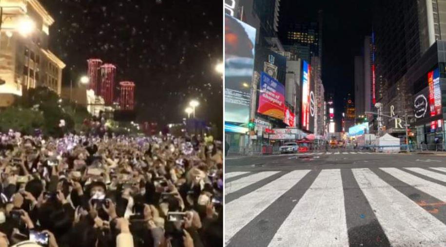 wuhan e Times Square