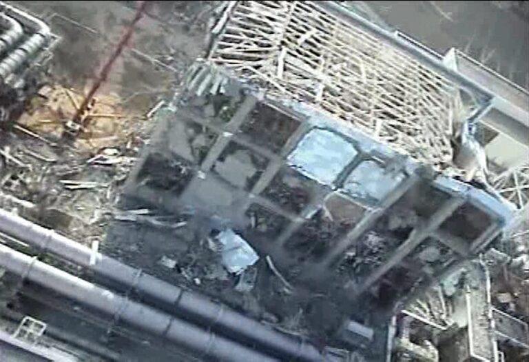 TEPCO / Ansa