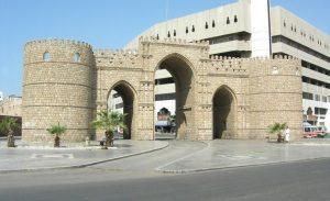 Makkah Gate gedda