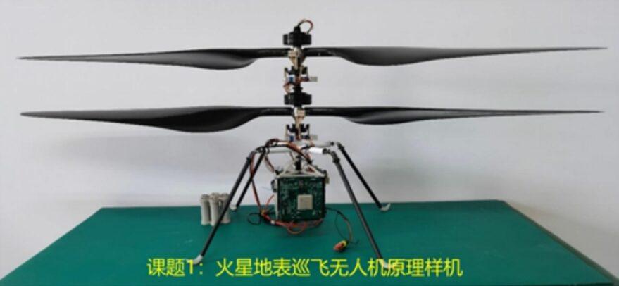 drone marte cina