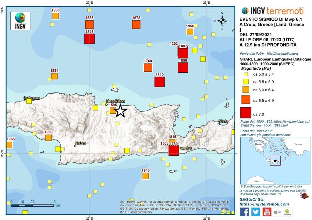 terremoto grecia oggi creta ingv